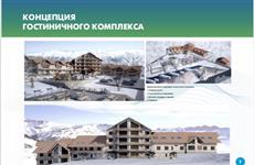 Возле Жигулевска планируют построить горнолыжный комплекс