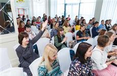 Самарские женщины-предприниматели пройдут бизнес-курсы