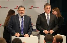 Башкортостан и Федерация регби России подписали соглашение о сотрудничестве