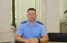 В Тольятти назначен прокурор Центрального района