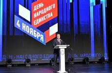 В Самарской области проходят торжества по случаю Дня народного единства