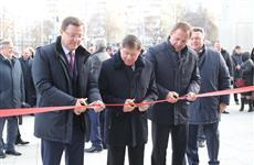 Шестой кассационный суд общей юрисдикции открыт в Самаре в новом здании