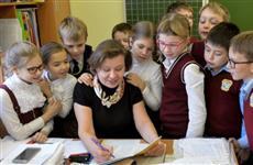 Татарстан получит почти 620 млн рублей на повышение зарплат классным руководителям