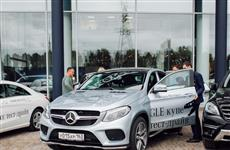 "В ""Самара-Моторс"" прошла презентация нового Mercedes-Benz GLE-купе"