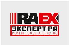 Саратовской области присвоен кредитный рейтинг категории А