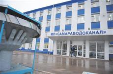 "Альфа-групп не отказалась от борьбы за активы МП ""Самараводоканал"""