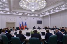 Валерий Радаев провел совещание по вопросам антикоррупционной политики