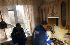 В Самаре пройдут рейды проверки внутридомового газового оборудования