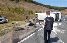 В Самарской области возбудили уголовное дело из-за аварии с двумя погибшими