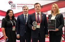 Самарскую область признали абсолютным лидером среди регионов по уровню развития ГЧП