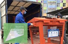 За десять лет в Прикамье планируют увеличить объем перерабатываемого мусора в 14 раз