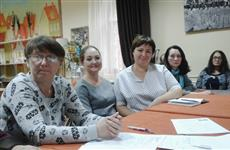 В Пензе создан клуб приемных семей