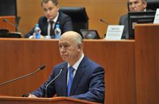 В Самарской области будет пять вице-губернаторов