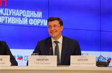 """Глеб Никитин: """"Общерегиональная зарядка будет проведена на форуме """"Россия — спортивная держава"""""""