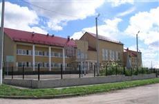 На продажу выставлен новый образовательный центр, проработавший всего несколько лет