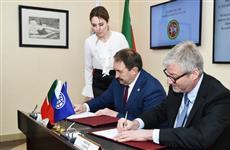 В Казани подписан меморандум о взаимопонимании между МБРР и правительством Татарстана