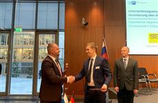 """""""СОЛЛЕРС Инжиниринг"""" и HJS Emission Technology создадут в Ульяновской области единый центр компетенций для разработки экотехнологий"""