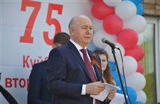 """Николай Меркушкин: """"Аллея трудовой славы станет свидетельством неразрывной связи времен и поколений"""""""
