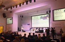 В Тольятти начал работу межрегиональный форум-совещание по развитию моногородов