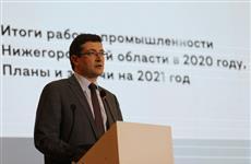 В 2020 г. Нижегородская область привлекла более 27 млрд руб. из федерального бюджета на поддержку промышленности