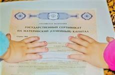 """В """"Единой России"""" предложили новые меры поддержки семей с детьми"""