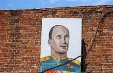 В Старой Самаре на фасаде дома появился еще один портрет исторической личности