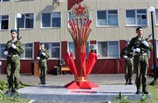 В Тольятти появился памятник в честь 70-й годовщины Победы