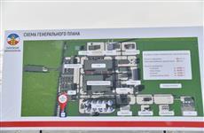 В Балашове началось строительство завода по глубокой переработке пшеницы