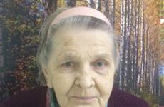 В Тольятти ищут родственников потерявшейся пенсионерки