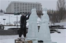 На самарской набережной появятся ледяные фигуры