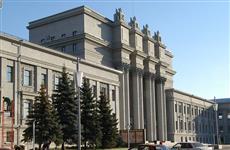 Самарская область получит более 141 млн руб. на развитие культуры