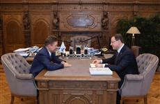 """Глава региона провел рабочую встречу с председателем правления ПАО """"Газпром"""""""