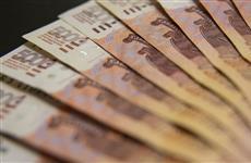 В Самаре подозреваемый в коррупции налоговик объявлен в розыск