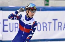 Семен Елистратов стал чемпионом Европы по шорт-треку на дистанции 1000 метров