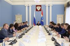 Дмитрий Азаров обсудил с экспертами вопросы улучшения инвестклимата в регионе