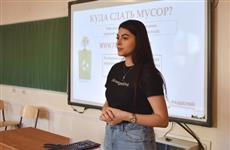 Студенты Саратова реализуют в регионе экологический проект