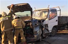 Три человека погибли в ДТП с легковушкой и грузовиком в Самарской области