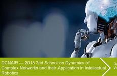 В СГТУ пройдет международная школа-конференция молодых учёных по робототехнике