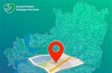 """В Самарской области начался опрос проекта """"Культурное сердце России"""""""