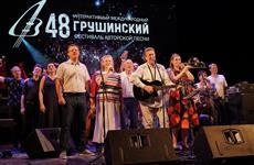 В Самаре большим гала-концертом завершился Грушинский фестиваль