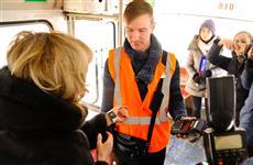 """Жители Самары оценили удобство оплаты проезда вобщественном транспорте """"пластиком"""""""