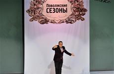 """Темой следующих """"Поволжских сезонов"""" станет Первая мировая война"""