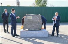 Президент Татарстана и министр энергетики РФ дали старт модернизации Заинской ГРЭС