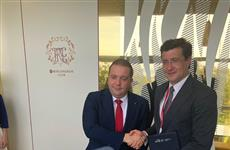 Глеб Никитин подписал соглашение с Росконгрессом