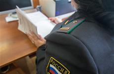Сызранские приставы взыскали штраф с организации за не отремонтированную вовремя дорогу