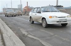 Стоимость ремонта моста по ул. Главной была завышена на 738 тыс. рублей