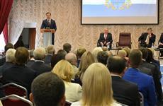 Общественная палата Самарской области отметила 10-летний юбилей