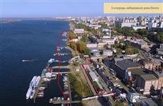 Стартовал конкурс на создание проекта пятой очереди набережной Волги в Самаре