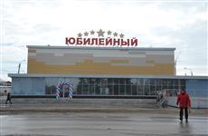 """В Безенчуке открыт киноконцертный комплекс """"Юбилейный"""""""