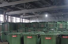 В Самару доставили 2020 новых евроконтейнеров для сбора мусора